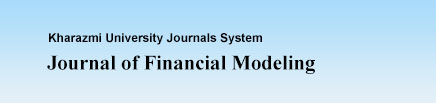 Journal of Economic Modeling Research